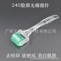 美白嫩肤240针脸部微针 192无缝微针 540针微针滚轮 韩国冰滚轮