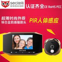 盛烽厂家直销SF525智能电子猫眼