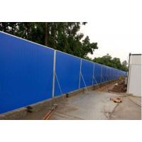 供应潍坊工地围墙 围挡 移动式工地围挡 彩钢房围墙