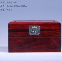 大号红酸枝木质首饰盒 实木创意珠宝首饰盒 红木饰品首饰盒定做