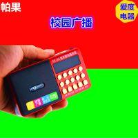 帕果K61 插卡便携式小音箱响老人FM收音机MP3复读机随身听播放器