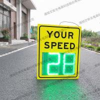 雷达测速标志牌 一手货源厂家直销,让利大——湖南湘旭