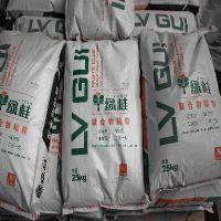 广西巴马瓷砖胶厂家施工省工省成本 绿桂专业瓷砖胶厂家