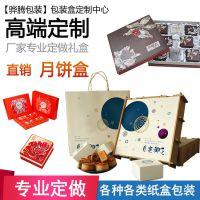 月饼包装盒 高档 创意 商务红酒包装盒 礼盒 2支装 通用
