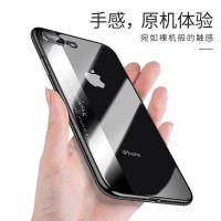 苹果电镀手机壳7p硅胶软壳iphone6splus全包边防摔炫色保护壳i8x