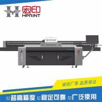 湛江理光学校大型海报UV打印机  旅游标牌宣传广告制作设备