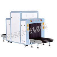 中西 X射线安全检查设备/安检机 型号:M326857库号:M326857
