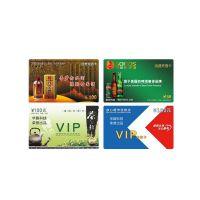 电话卡100面值 话费促销 网络电话全国充值卡批发 商场活动促销
