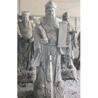 雕刻园林庙宇城市景观花岗岩五路财神人物户外石雕浮雕厂家直销