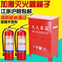 灭火器箱子干粉灭火器4kg手提式干粉3kg消防干粉灭火器箱消防沙箱