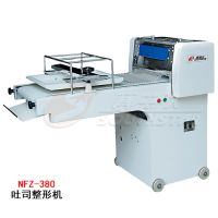 广州赛思达吐司整形机NFZ-380方包面团整形机厂家直销