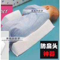 宝宝侧睡神器防吐奶婴儿侧睡枕睡姿纠正定型枕新生儿防扁头枕头垫