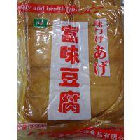 富味豆腐800g付味油扬日本料理用四角寿司油豆腐豆腐皮寿司材料