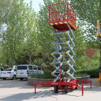 电动小型剪叉移动式升降台 四轮高空举升机登高梯6-18米
