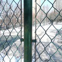 篮球场围栏 菱形铁丝网 勾花网厂家直销