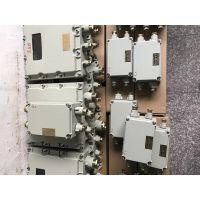 全国供应BJX8050防爆防腐接线盒厂家大量供应