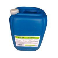 嘉峪关缓蚀阻垢剂艾克循环冷却水质稳定药剂