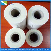 恒节预制聚氨酯发泡保温管 热力供暖系统专用PPR保温管 可定制指定规格