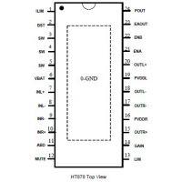 HT878可任意限幅、单节锂电池内置自适应升压8W双声道音频功放IC