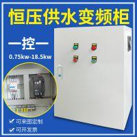 恒压供水柜生产厂家 中国制造 找好的成套恒压供水柜工厂 一定要去工博汇
