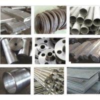 尿素钢316Lmod钢管锻件板材价格