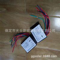 小型发电系统路灯控制器 户外防水调节器 12V24V自动识别