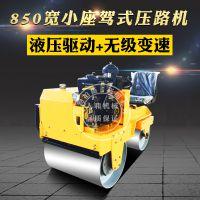 RH850小型振动震动压路机坐式小碾子山东人和机械出品123456吨压路机厂家价格