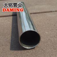 卡乐福牌DN50压接式不锈钢水管 武威食品机械管道用304不锈钢水管