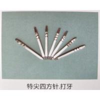 苏州方形插针生产厂家I圆形插针加工I镀金插针供应商