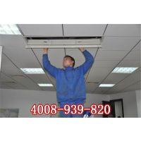 欢迎进入~!成都日立中央空调各点售后服务+网站咨询电话