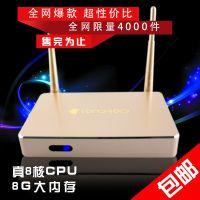 供应越南机顶盒 越南网络机顶盒 网络播放器 全金属电视盒子 批发