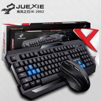 爵蝎2002黑色防水有线鼠键套装无声静音键盘 笔记本商务键鼠套装