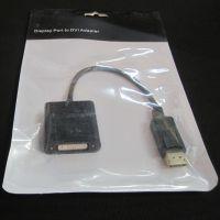 大DP转DVI母转接线displayport to dvi 高清视频转换线