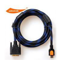 批发 正品黄刀 HDMI转DVI线 纯铜高清线1.5米3米5米10米15米20米