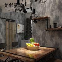 复古工业风灰色水泥墙纸素色斑驳纯色无纺布壁纸饭店服装店办公室