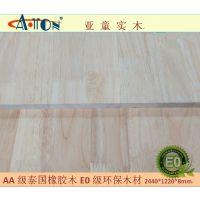 泰国进口橡胶木指接板E0级8mm集成板双面无节橡木板实木家具板材