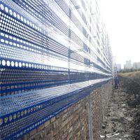 蓝色防风墙 挡风网厂家 防风抑尘板