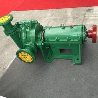 厂家供应ZJW型压滤机专用入料泵抽沙采砂渣浆泵耐腐蚀卧式离心泵煤泥污泥处理厂专用泵强能