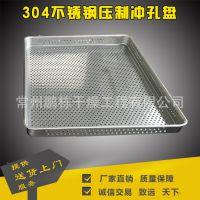 不锈钢手工井字网盘 热风循环烘箱托盘 烘箱盘 烤盘 不锈钢网盘