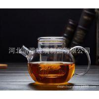 工厂直销玻璃花茶壶耐热防爆玻璃材质纯手工制作高硼硅玻璃茶壶