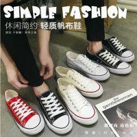 新款帆布鞋青年男女情侣校园学生时尚板鞋系鞋带平底子舒适小白鞋