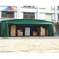 西安推拉雨棚活动伸缩帐篷西安大型仓库遮雨棚移动车篷
