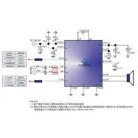CS4230内置无电感电荷泵升压4.8W防破音单声道GF类音频功放IC