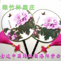 团扇双面舞蹈扇子中国风古典跳舞扇旗袍走秀团扇宫扇圆扇子