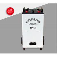 供应1200A汽车启动充电机