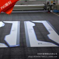 定制商场本落地架 PVC安迪板展示架日用品地方特产展架生产