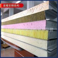 长期供应 彩色夹心岩棉板 彩钢岩棉夹心板