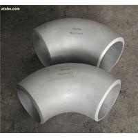 蒂瑞克不锈钢对焊弯头厂家 45度90度180度大口径不锈钢焊接弯头 全国配送