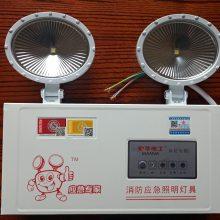 供应敏华***新款双头应急壁灯M-ZFZD-E5W3001椭圆防火塑料头 LED消防灯