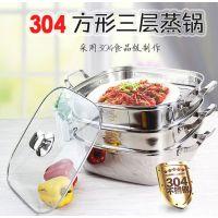 304不锈钢蒸锅方形食品级三层电磁炉汤锅方型火锅